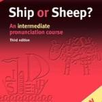 Учебники: произношение