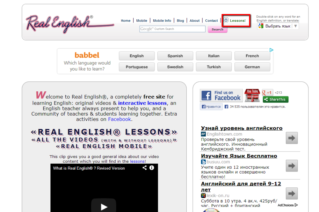 RealEnglishLessons